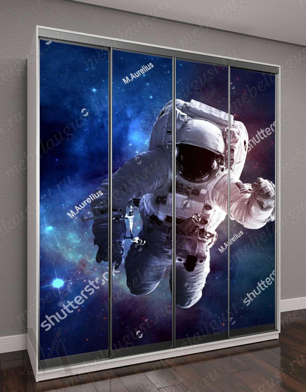 """Шкаф купе с фотопечатью """"Космонавт НАСА в открытом космосе"""""""