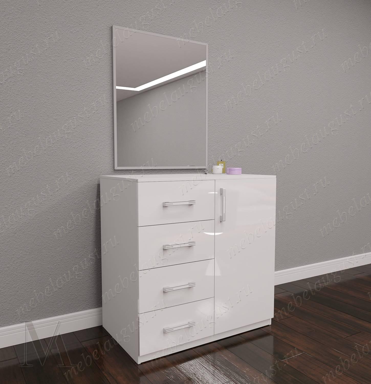 Комод с зеркальной дверью в спальню с дверками и ящиками цвета белый глянец