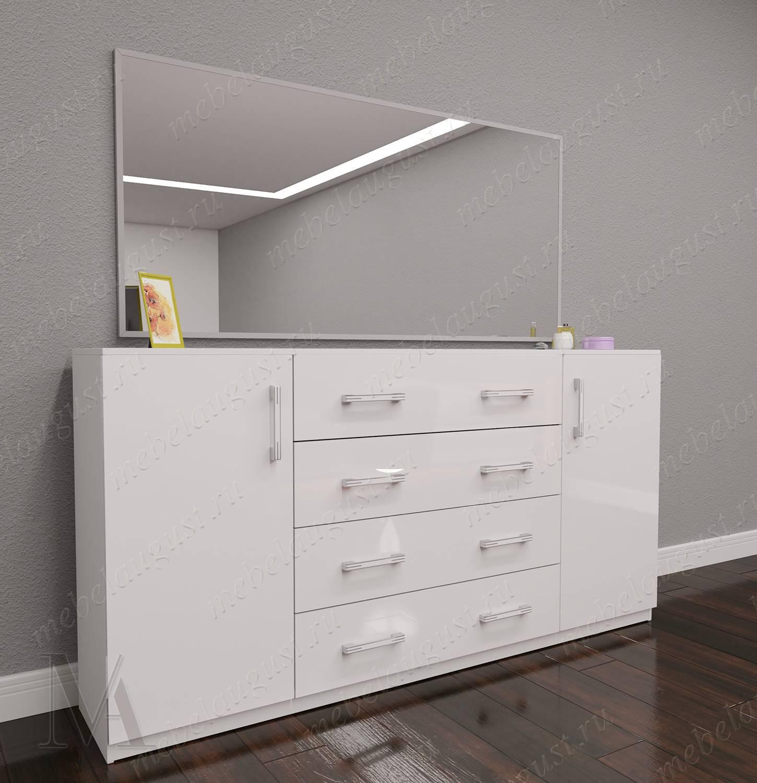 Широкий комод в спальню с дверками и ящиками цвета белый глянец