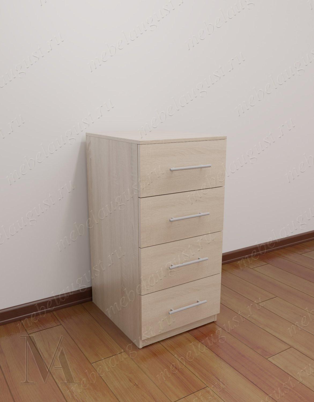 Малогабаритный бельевой комод с 4-мя выдвижными ящиками