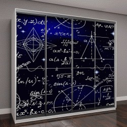 "Шкаф купе с фотопечатью ""шаблон с формулами, цифрами и расчетами, записанными на фоне звезд"""
