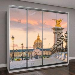 """Шкаф купе с фотопечатью """"Моста Александра III через Сену в Париже, Франция на рассвете"""""""