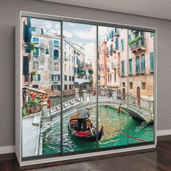 """Шкаф купе с фотопечатью """"Канал в Венеции, Италия"""""""
