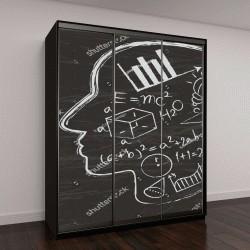 """Шкаф купе с фотопечатью """"математика векторный логотип """""""
