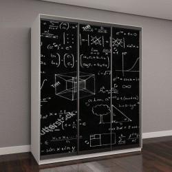 """Шкаф купе с фотопечатью """"формулы и символы на черном фоне"""""""