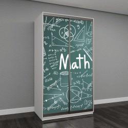 """Шкаф купе с фотопечатью """"Математические теории и формулы на грифельной доске"""""""