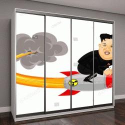 """Шкаф купе с фотопечатью """"Августа 2017: Иллюстрация верховный лидер Северной Кореи Ким Чен Ын на атомную бомбу, вектор"""""""