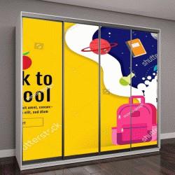 """Шкаф купе с фотопечатью """"обратно в школу продажи баннер, плакат, плоский дизайн красочный, вектор"""""""