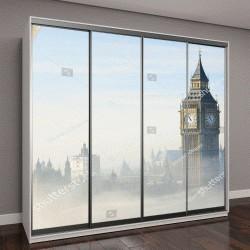 """Шкаф купе с фотопечатью """"Вестминстерский дворец в тумане, вид из Лондона """""""