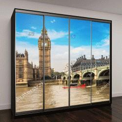 """Шкаф купе с фотопечатью """"Биг Бен, здание парламента и Вестминстерский мост в Лондоне в прекрасный летний день, Англия, Великобритания"""""""