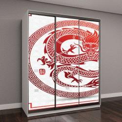 """Шкаф купе с фотопечатью """"китайский дракон красного цвета"""""""