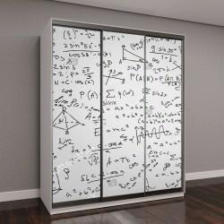 """Шкаф купе с фотопечатью """"Математические уравнения и формулы на белом фоне"""""""