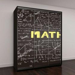 """Шкаф купе с фотопечатью """"Рука нарисованные математика формулы на доске, фоновой, баннер,книжной обложки и т"""""""
