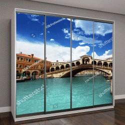 """Шкаф купе с фотопечатью """"Мост Риальто в Венеции, Италия"""""""