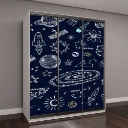 """Шкаф купе с фотопечатью """"Набор космические картинок"""""""