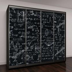 """Шкаф купе с фотопечатью """"Доска с надписью: научные формулы и расчеты по физике"""""""