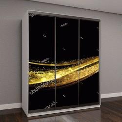"""Шкаф купе с фотопечатью """"золотая волна с эффектом блеска на темном фоне"""""""