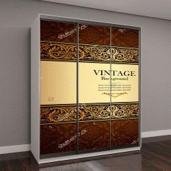 """Шкаф купе с фотопечатью """"Винтажные фон, античный, викторианской золотой орнамент, рамка барокко, красивая старая бумага, карты, богато титульной страницы, метки; цветочная роскошь орнамент шаблон для"""