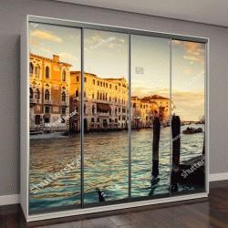 """Шкаф купе с фотопечатью """"Прекрасный вид на Гранд-Канал во время заката, Венеция, Италия"""""""